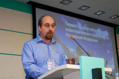 I съезд психотерапевтов и консультантов РФ (04.08.2008 г.)