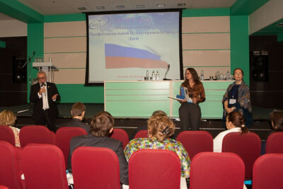 17 съезд ОППЛ 15.10.2015