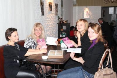 Осенний праздник психотерапевтов 2011, Новосибирск