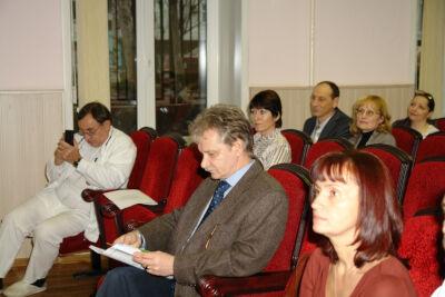 2 конференция памяти профессора Ю.В. Валентика
