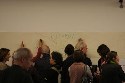 Поминальная встреча Сержа Гингера «Сувенир на память», 6 января 2012, Париж