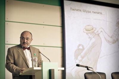 Первый всемирный конгресс русскоязычных психотерапевтов 2010