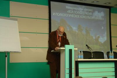 1 съезд психотерапевтов и психологов консультантов Российской Федерации (04.10.2008 г.)